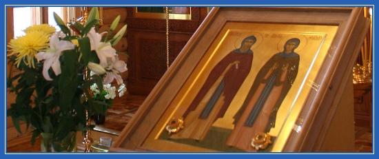 Икона, Петр и Феврония, в храме
