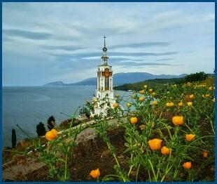 Красивый пейзаж, радостный, храм