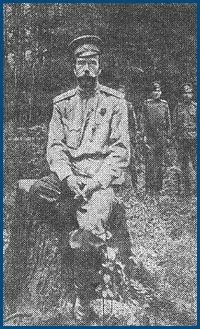 Царь Николай на войне