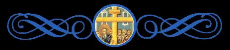 Воздвижение Креста, заглавие, Крест
