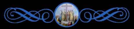 Воздвижение Креста, заглавие