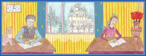 Миша и Катя Романовы