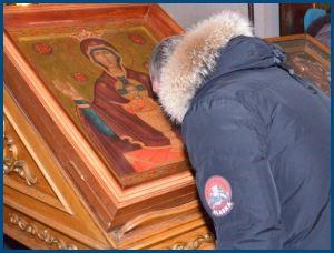 Молитва, икона Неупиваемая Чаша