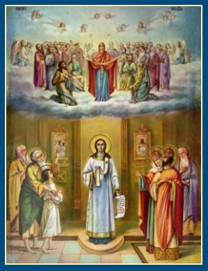 Покров Пресвятой Богородицы - икона.