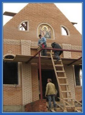 Стройка храма, постройка, строительство
