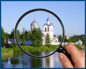 Поиск Храма