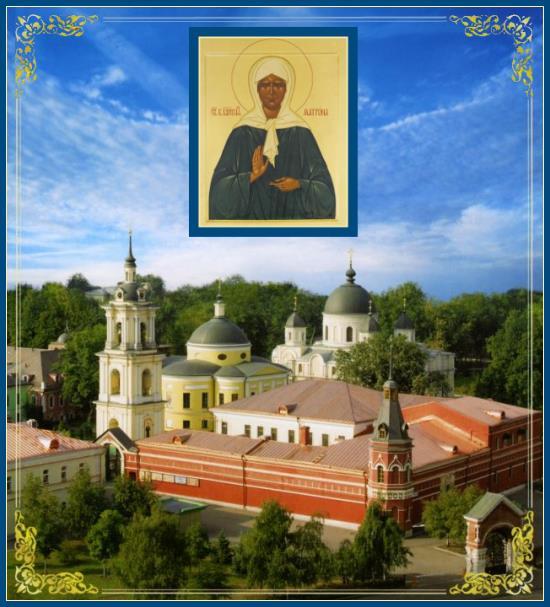 Покровский монастырь - святая Матрона - Москва