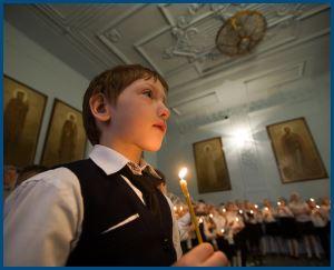Ученик, православный