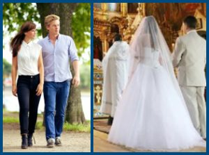 Венчание или гражданский брак