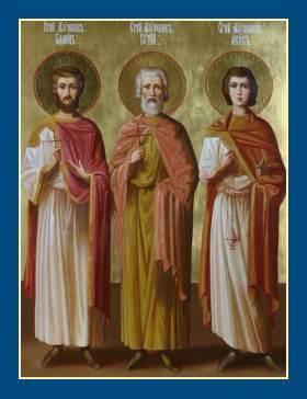 мученики Гурий, Самон и Авив