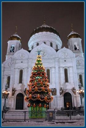 Храм, Рождественская елка