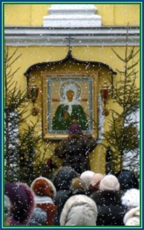 Святая Матрона - Рождество Христово