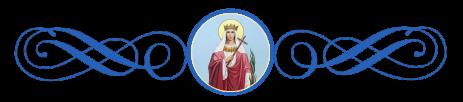 Святая Великомученица Екатерина, мученица