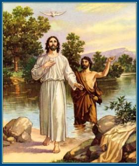 Крещение Христа. Иордан
