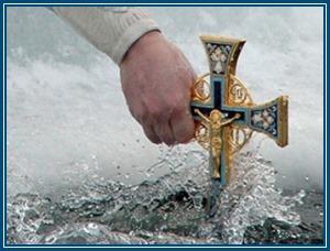 Освящение воды