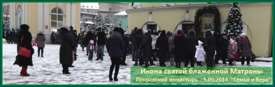 Покровский монастырь - 5 января 2014