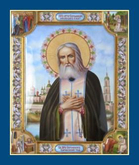 Преподобный Серафим Саровский - икона