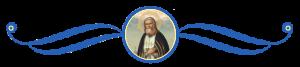 Преподобный Серафим Саровский, второе
