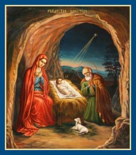 Рождество Христово - акафист