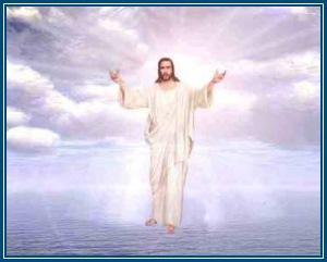 Господь, Бог
