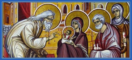 Сретение Господне, праздник