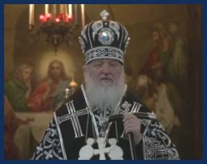 Патриарх Кирилл - пост