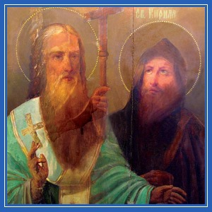 Святые Кирилл и Мефодий - икона