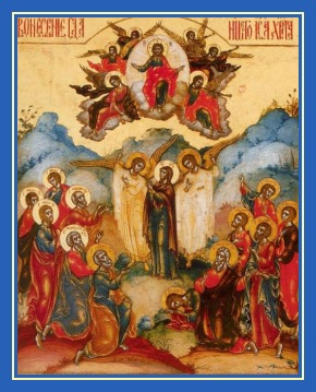 Вознесение Господне - икона