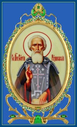 Преподобный Сергий - медальон