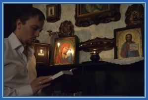 Молитва домашняя