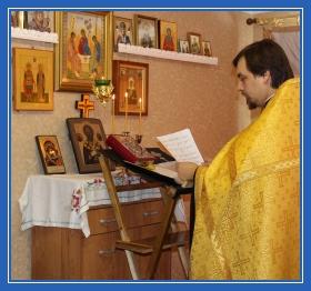 Молитва по соглашению, батюшка читает