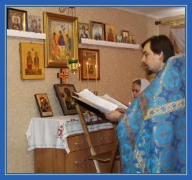 Молитва по соглашению, благословение у священника