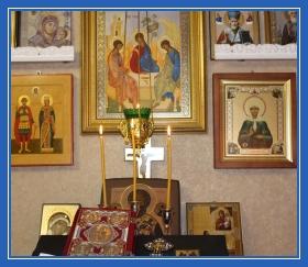 Молитва по соглашению, дома