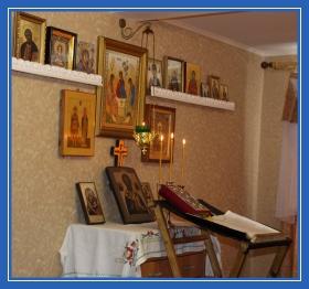 Молитва по соглашению, домашняя