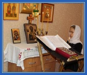 Молитва по соглашению, о даровании чада