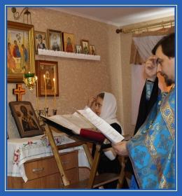 Молитва по соглашению, соборная