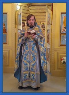 Священник Димитрий Синявин - молитва