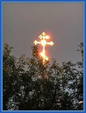 Крест, купол, церковь