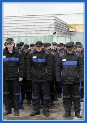 Заключенные, тюрьма