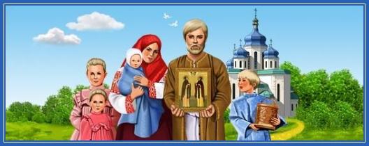 Православная семья 3