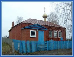Церковь, маленькая
