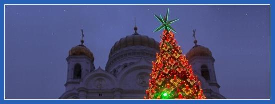 Храм, елка, новый год, молитва