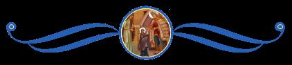 Введение во храм Пресвятой Богородицы - 2
