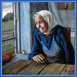 старушка, бабушка