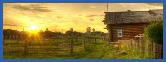 Деревня, лето
