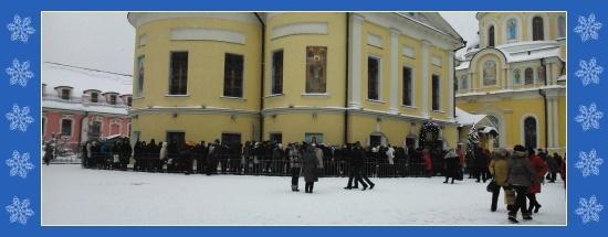 Покровский монастырь, январь 2015