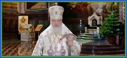 Поздравление Патриарха Кирилла