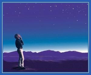 Где Бог, Небо, звезды