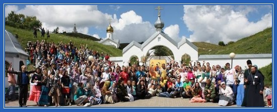 Храм, православная молодежь