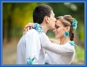 Муж и жена, супруги